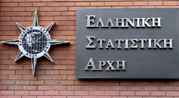 Γεωπόνοι ως στατιστικοί ανταποκριτές της ΕΛΣΤΑΤ – Ηλεκτρονική αίτηση μέχρι 17 Αυγούστου