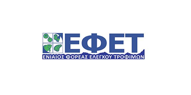Ανακοίνωση του ΕΦΕΤ για το προϊόν CHOCO SLIM