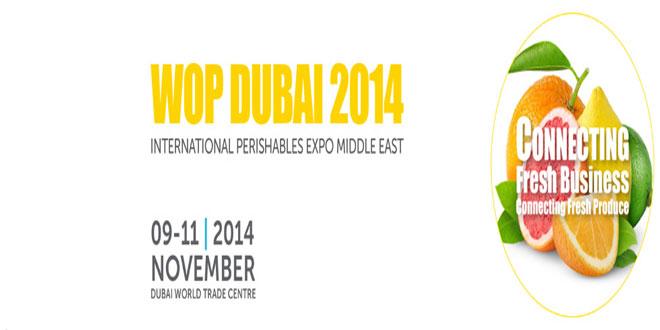 Διεθνής έκθεση για φρέσκα Φρούτα και Λαχανικά στο Ντουμπάι