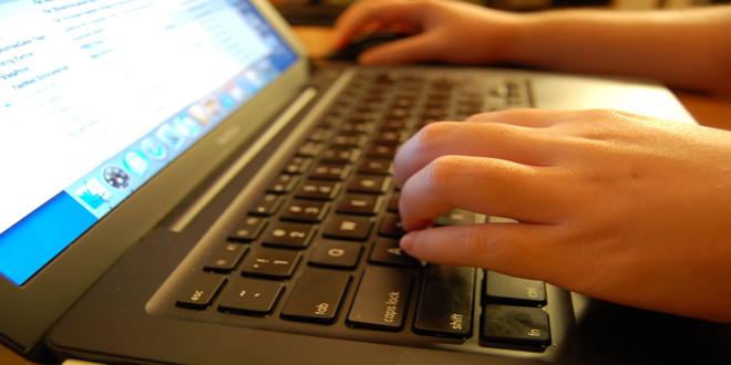 Πληρωμές ασφαλιστικών εισφορών ΕΛΓΑ μέσω e-banking