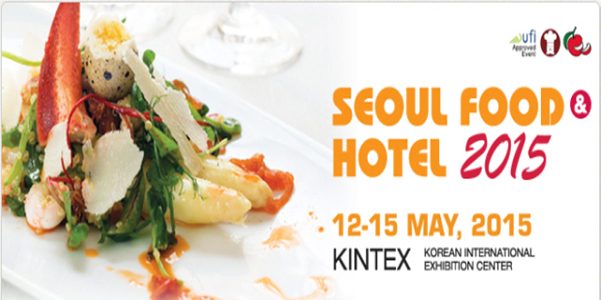 Seoul Food & Hotel 2015 – Η μεγαλύτερη κορεατική διεθνή έκθεση τροφίμων