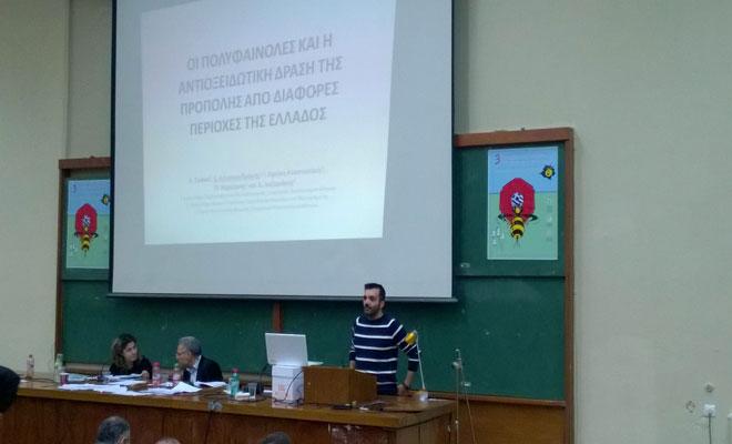 Συνέδριο-Μελισσοκομιας-Αλυσσανδράκης