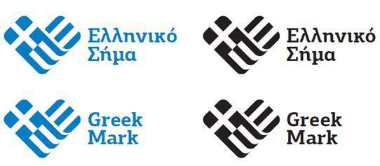 Τελετή απονομής του Ελληνικού Σήματος