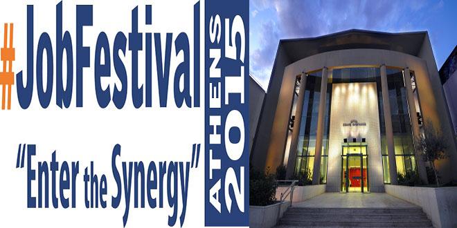 Το Athens Job Festival 2015 στο ίδρυμα Μιχάλης Κακογιάννης