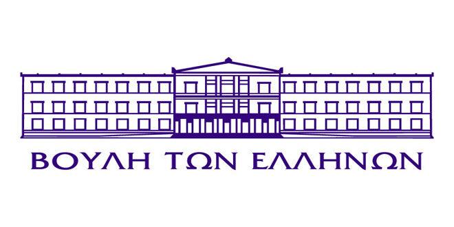Κοινοβουλευτική ερώτηση: Για την καθυστέρηση εφαρμογής του ΠΑΑ 2014-2020
