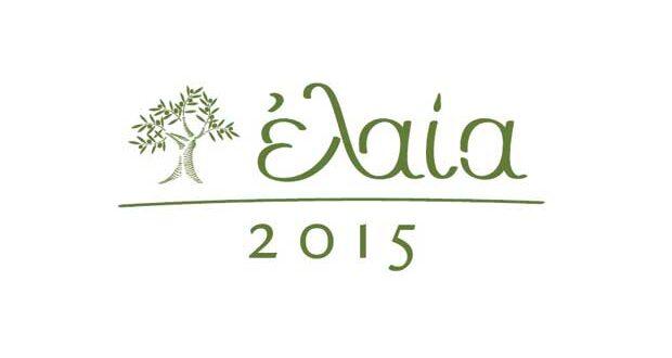 ΕΛΑΙΑ 2015 στο Αγρίνιο