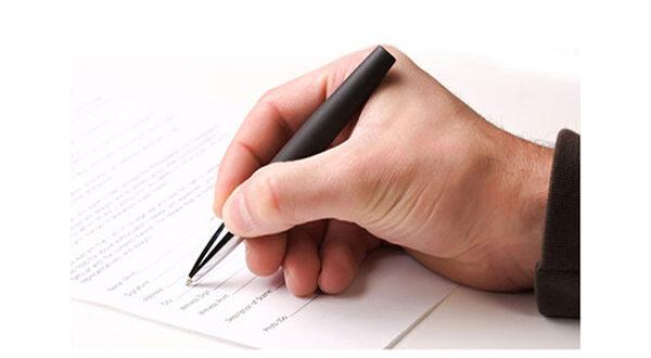 Διαπίστωσες λάθη στα Προσωρινά σου Δικαιώματα Βασικής Ενίσχυσης; Υπόβαλε Αίτηση Αναθεώρησης