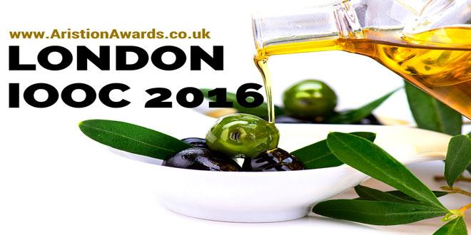 Διαγωνισμοί ελαιολάδου στο Λονδίνο – 8ο Αριστείον ελαιολάδου