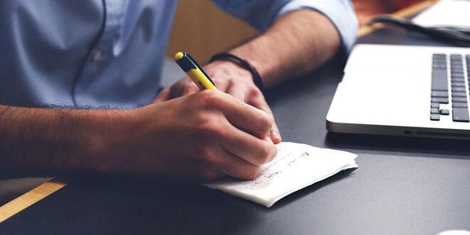 Άμεσες Ενισχύσεις-Ενιαία Αίτηση Ενίσχυσης: Τι πρέπει να προσέξουμε πριν την υποβολή της