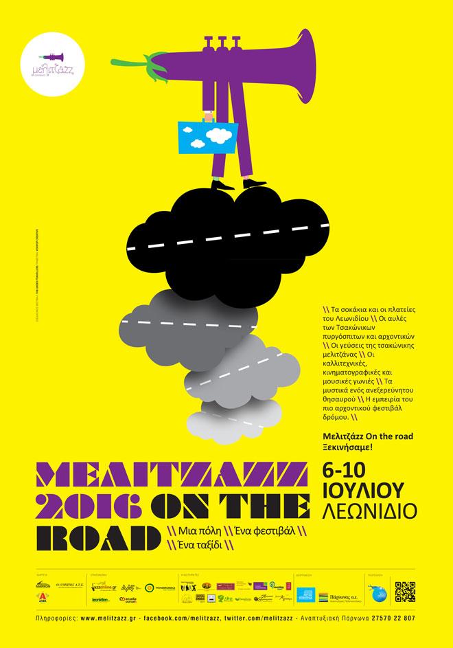 2-Μελιτζάzz-2016,-Αφίσα
