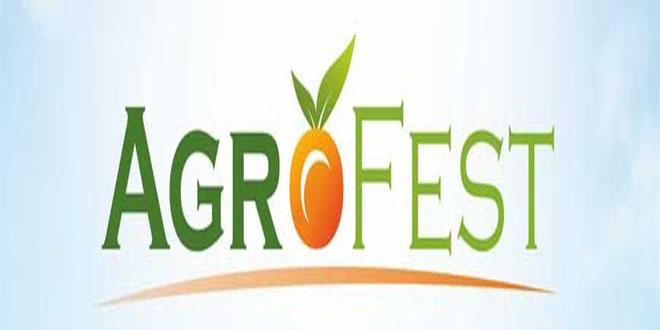 1o Φεστιβάλ Παραδοσιακών Προϊόντων και Αγροτικών Μηχανημάτων Δυτικής Μακεδονίας