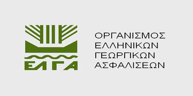 Πληρωμές κρατικών οικονομικών ενισχύσεων ύψους 2 εκατ. ευρώ