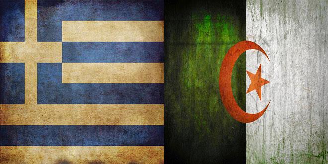 Δυνατότητες συνεργασίας στον αγροτικό τομέα μεταξύ Ελλάδας-Αλγερίας