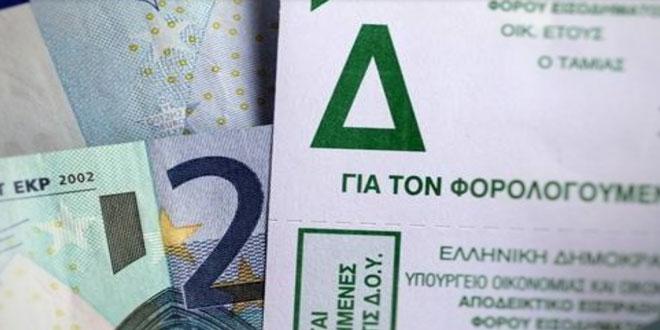 Πρόβλημα στην υποβολή φορολογικής δήλωσης για τους επαγγελματίες αγρότες