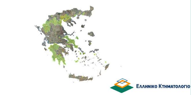 Π.Ε. Καρδίτσας: Ο οριστικός δασικός χάρτης