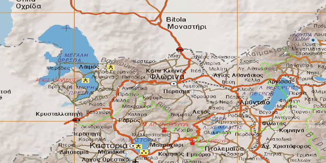 Φλώρινα-Κοζάνη: Προβολή τοπικών προϊόντων διατροφής στα Σκόπια